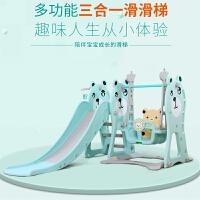 儿童滑梯 室内秋千三合一组合宝宝家用单人小型游乐场滑滑梯玩具