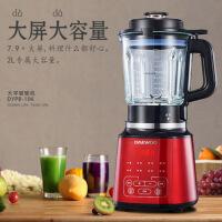 大宇(DAEWOO) 智能加热破壁机 多功能家用 豆浆果汁辅食料理 大屏 2L 红色
