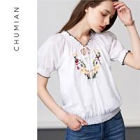 初棉2018夏装新款茧型插肩短袖衬衫女套头胸仿手工绣花白色衬衣