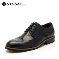 【星期六集团大牌日】星期六男鞋(ST&SAT)秋季牛皮革方跟圆头正装单鞋 SS73123713 黑色