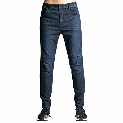 【网易严选 顺丰配送】男式都市轻生活弹力牛仔裤 自如转换多场景,让双腿保持昂扬活力