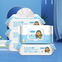 可爱多 清洁水润洁肤棉柔湿巾/婴儿湿巾 80抽/包*5包xk,50,8.10