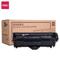 硒鼓得力2612A适用于惠普m1005硒鼓hp laserjet1020 1020plus佳能lbp2900打印机粉盒