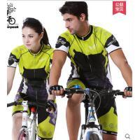 绿野骑行服短袖套装男女 自行车服骑行短裤男女  可礼品卡支付