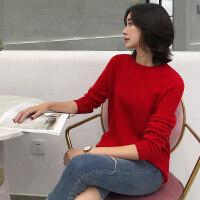 羊毛衫女套头宽松大码长袖短款显瘦纯色圆领秋冬毛衣针织衫打底衫