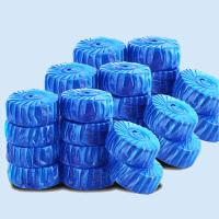 20只装环保清新无异味蓝泡泡洁厕宝马桶清洁剂洁厕宝洁厕剂洗卫生间厕所除臭