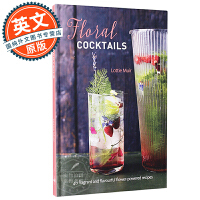 花卉鸡尾酒 英文原版 Floral Cocktails: 40 fragrant and flavourful flo