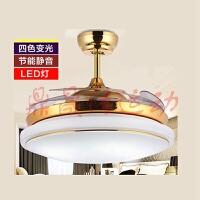 隐形吊扇灯 风扇灯客厅餐厅卧室家用简约现代带LED风扇吊灯 变频