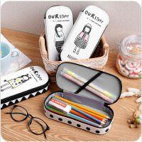 韩国文具 可可王国布艺帆布上翻盖拉链笔袋大容量铅笔盒