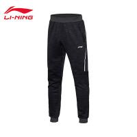李宁运动裤男士跑步系列长裤保暖反光男装冬季收口运动裤AKYM021