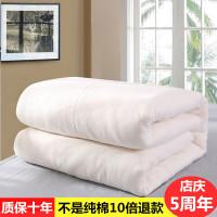 新疆棉被纯棉花被芯褥子学生冬被子垫被床垫全棉加厚保暖冬季棉絮
