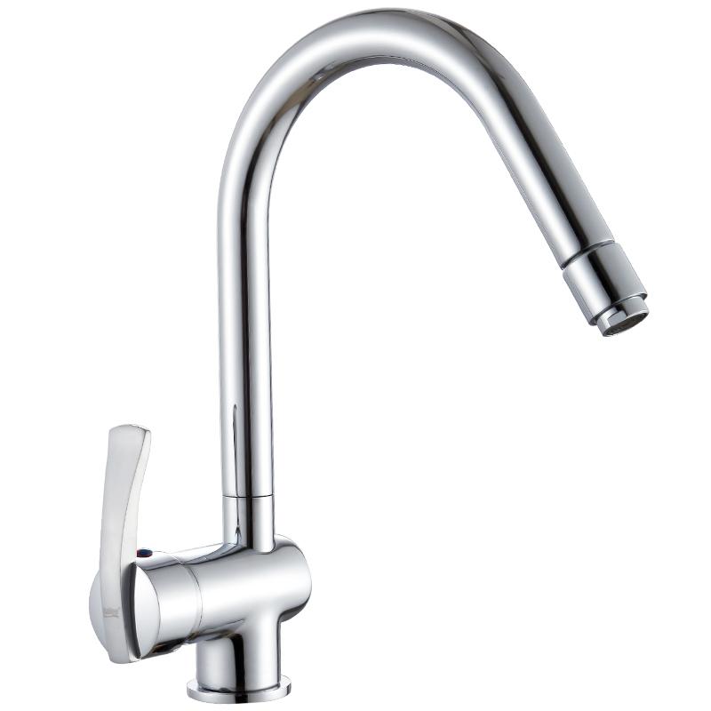 贝乐卫浴抽拉厨房龙头全铜冷热水槽厨盆龙头可旋转4101-01