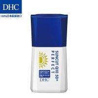 DHC紧致焕肤防晒乳SPF50+PA++++30mL户外防晒霜轻盈不泛白小蓝帽