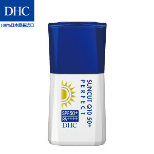 DHC紧致焕肤防晒乳 SPF30+ PA+++ 防水耐汗不泛白粘腻防老妆前乳