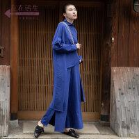 生活在左2019秋季女装新品艳蓝色绣花宽松休闲时尚套装女两件套