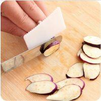 创意用品小工具厨房神器切菜护手器护指器防切手指套保护器