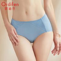 欧迪芬 透气抗菌舒适蕾丝中腰三角女士内裤XP1204
