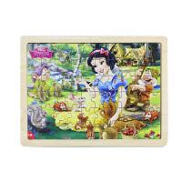 【当当自营】迪士尼拼图玩具 60片木质框式拼图-白雪公主36DF2481