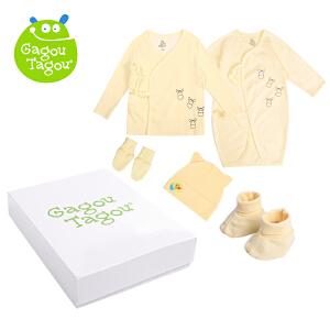【儿童节大促-快抢券】Gagou Tagou婴儿礼盒套装宝宝衣服纯棉新生儿礼盒新生儿四季礼盒 婴儿衣服母婴满月初生儿套装
