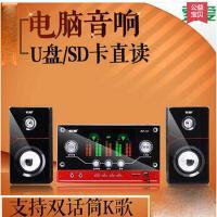 索爱 SA-319笔记本电脑音响 2.1低音炮有源多媒体台式机小音箱u盘