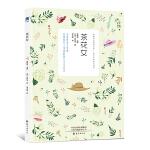 茶花女 新课标文库--青少年经典大阅读 中小学推荐读物
