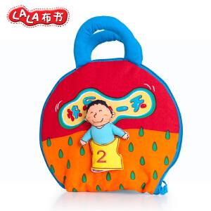 拉拉布书婴幼儿益智玩具启蒙与认知宝宝早教 快乐的一天