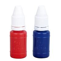 得力9873印油10m印泥 财务用品原子印台用油 红蓝可选