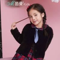 茵曼童装女童针织外套冬季新款圆领长袖保暖学生上衣【3874132086】