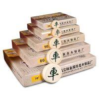 中国象棋大号特大70超大10cm高档折叠棋盘木质象棋学生儿童大人家