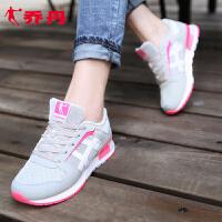 乔丹女鞋秋季跑步鞋新款休闲鞋韩版潮轻便旅游鞋运动鞋XM2660304