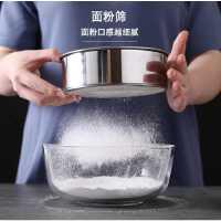 不锈钢筛网面粉筛子超细糖粉筛分样药粉豆浆过滤网烘焙罗面筛家用