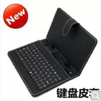 平板电脑保护套 7寸8寸9寸10寸平板电脑键盘皮套 保护套 多种颜色可选