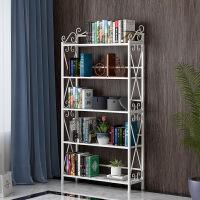 老睢坊 简易书架落地省空间现代简约铁艺置物架多层收纳架子创意儿童书柜