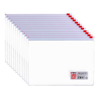 晨光(M&G)文具A5透明拉边袋拉链袋 考试资料整理文件袋12个装ADM94645