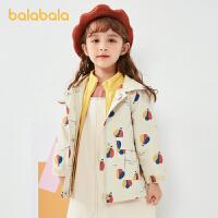 【券后预估价:179.3】巴拉巴拉女童外套宝宝秋装2021新款童装儿童冲锋衣两件套洋气韩版