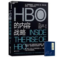 *畅销书籍* HBO的内容战略 权力的游戏 小比尔・梅西 揭开HBO的内容秘密付费 有线电视 经营管理 企业史书籍 罗