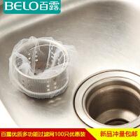 百露厨房塞排水口防堵水槽过滤网垃圾袋洗菜盆隔水水切袋网100装