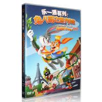 正版现货儿童动画电影兔八哥之兔子快跑DVD碟片光碟D9