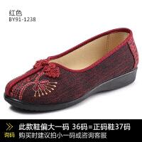 老北京布鞋春秋老人女人布鞋平底防滑奶奶鞋软底绣花老年老太太鞋