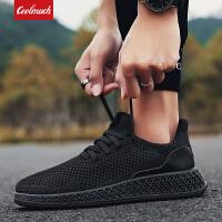 【满100减50/满200减100】Coolmuch男子跑步鞋轻盈透气一体飞织男士纯色运动休闲跑鞋YGK17