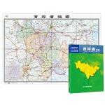 中华人民共和国分省系列地图:吉林省地图(1.068米*0.749米 盒装折叠)