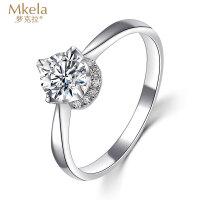 梦克拉 18K金钻石戒指群镶戒指求婚戒指结婚钻戒女戒 流光溢彩