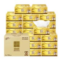 清�L金�b抽�巾48包整箱家庭�b大包家用餐巾�抽��惠�b面巾�200