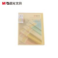 M&G晨光 AWT90937 30页资料册透明彩色(1个)颜色随机当当自营