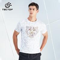 探拓(TECTOP)运动T恤男2021夏季户外短袖男休闲圆领纯色轻薄T恤休闲时尚透气上衣夏新款