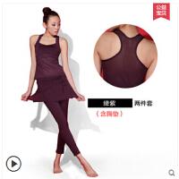 新款瑜伽服套�b女性感小背心含胸�|健身服跳操服 可�Y品卡支付