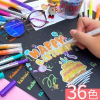 丙烯马克笔套装学生用动漫手绘专用笔涂鸦绘画DIY水性彩色笔12色36色全套美术绘画丙烯颜料马克笔相册黑卡纸