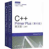C++ Primer Plus(第6版)英文版(上下�裕�