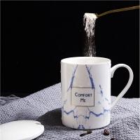 情侣咖啡杯带盖勺水杯简约家用办公ins复古北欧陶瓷茶杯马克杯子