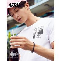 【8.20大牌日 2.5折到手价:67.25】GXG男装 2017夏季新品 时尚修身韩版多色圆领短袖T恤